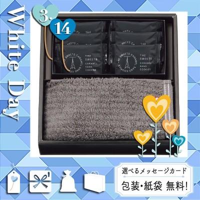 母の日 ギフト 2021 花 タオル プレゼント カード タオル ザ・スウィーツ キャラメルサンド×極ふわやさしいタオルギフトセット