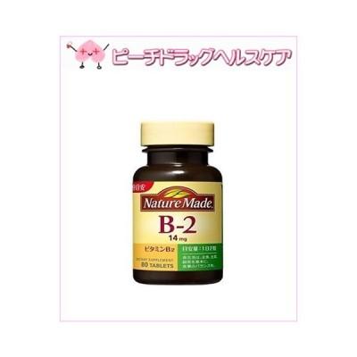 ネイチャーメイド ビタミンB2 80粒 大塚製薬 5点までメール便発送可