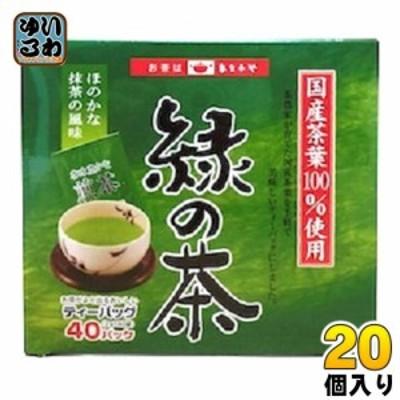 ライフドリンクカンパニー 国産茶葉 緑の茶 ティーバッグ (2g×40袋) 20個入