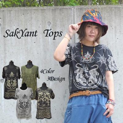 神秘的なサクヤンTシャツ 半袖 サクヤン エスニックTシャツ アジアントップス