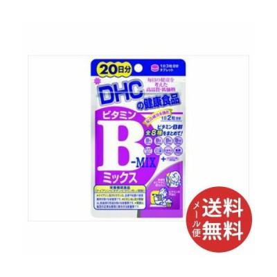 DHC ビタミンBミックス 20日分 40粒入 1個 【メール便送料無料】