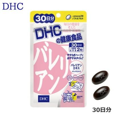 DHC バレリアン(30日分) サプリメント