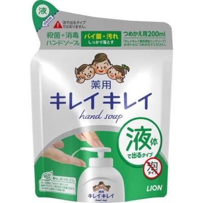 LION キレイキレイ 薬用液体ハンドソープ つめかえ用 200ml キレイキレイエキタイHSツメカエ