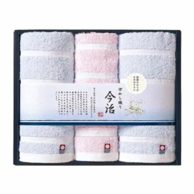 日本名産地タオル 今治ぼかし織タオルセット TMS2506203