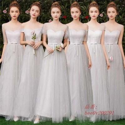グレードレス 結婚式 ロング丈 ワンピース フォーマル パーティードレス ロングドレス 編み上げドレス レディース 締め上げタイプ