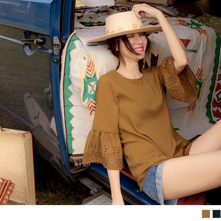 純色長版燒花拼接傘襬七分袖上衣