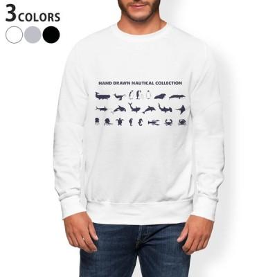トレーナー メンズ 長袖 ホワイト グレー ブラック XS S M L XL 2XL sweatshirt trainer 裏起毛 スウェット 海 魚 生き物 010921