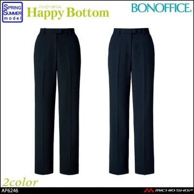 事務服 制服 BONMAX ボンオフィス 裾上げらくらくパンツ AP6246 A201シリーズ 2020年春夏新作
