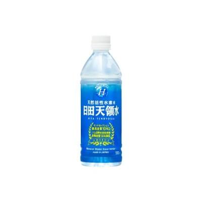 【送料無料・代引手数料無料】日田天領水500mlペットボトル×24本