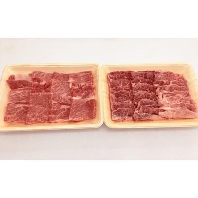 <8月17日以降の発送予定>井上牧場 朝倉和牛 焼肉セット(肩ロース)