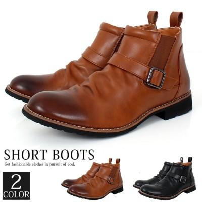 MOSTSHOP サイドゴアブーツ メンズ ショートブーツ PU フェイクレザー アンティーク加工 ドレープ加工 ブーツ 靴 ブラック 26.5cm メンズ