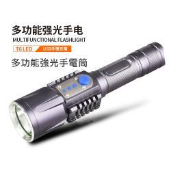 usb充電手電筒 充電變焦強光手電筒 戶外專用