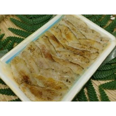 寿司ネタ 炙りのどぐろフィレ 約8g×20枚 すしねた 生食用 ノドグロ のせるだけ 海鮮丼 あぶり