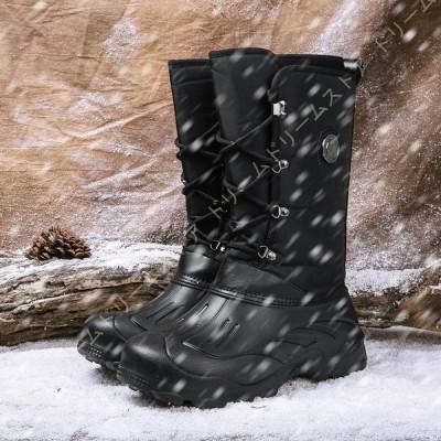 冬用 スノー ブーツ メンズ 防寒靴 裏起毛 トレッキングシューズ アウトドア ハイカット スニーカー 保温 綿靴 雪靴 通勤 通学 日常着用 カジュアルシューズ