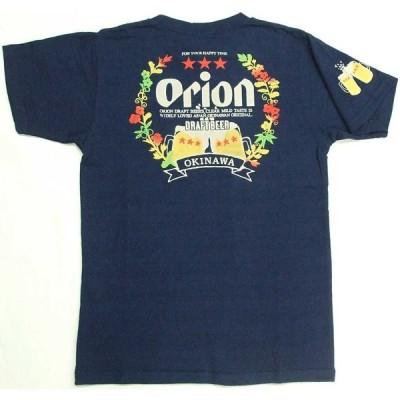 オリオンビールtシャツ Tシャツ 沖縄 お土産 雑貨 グッズ かわいい おしゃれ トップス カットソー メンズ レディース ファッション 紺 乾杯