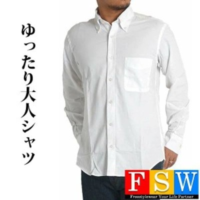 ボタンダウンシャツ メンズ 長袖 シャツ ゆったり オックスフォードシャツ オックス 無地 トラッド  カジュアル abe001