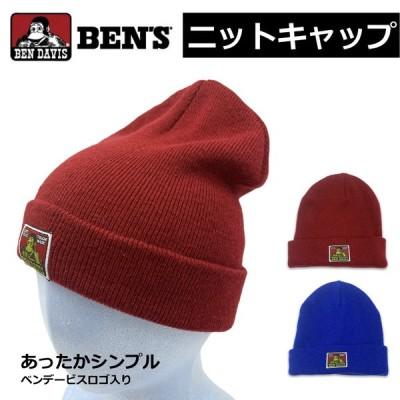 ベンデイビス BEN DAVIS メンズ ニットキャップ フリーサイズ (1)