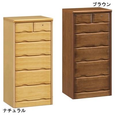 チェスト ハイチェスト 完成品 幅50cm 日本製 木製 リビング