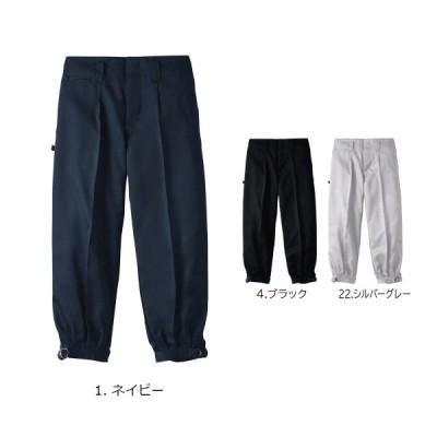 SOWA1014 桑和 ワンタック短ニッカ 73〜100cm