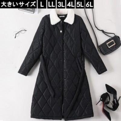 大きいサイズ レディース 中綿コート キルトコート ファー付 ロングジャケット L LL 3L 4L 5L 6L ブラック ネコポス不可 (110189)