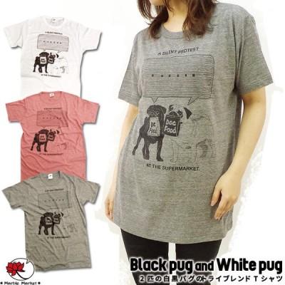 エスニック Tシャツ カットソー トップス 半袖 パグ 犬 イヌ ぺちゃ犬 ブヒ BUHI アニマル ファッション アジアン メンズ レディース 30代 40代 50代(2)