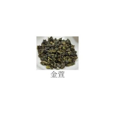 天香茶行 金萱茶(清香 台湾烏龍茶)50g お茶 茶葉 香り 天然茶葉