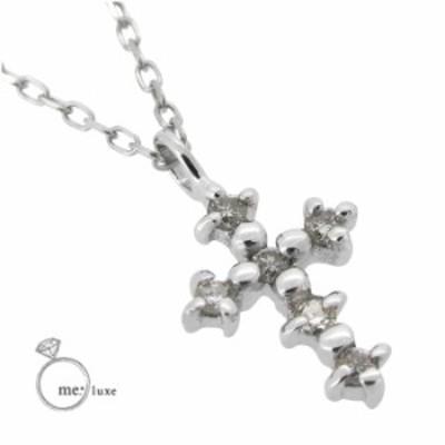 【me.luxe】ダイヤモンドクロス ホワイトゴールドネックレス【ギフトBOX付き】送料無料 10金ネックレス ブランド レディース