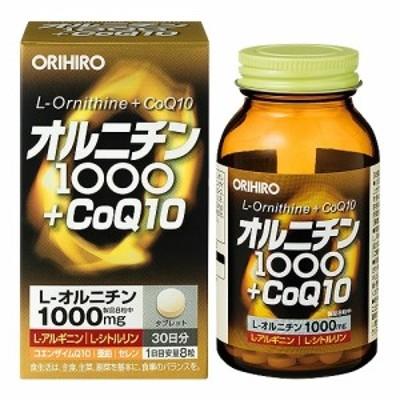 オリヒロ オルニチン1000+COQ10 メンズ 活力 元気 サプリメント コエンザイムQ10 アルギニン シトルリン 亜鉛〔mr-2495〕