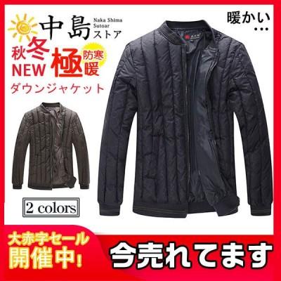 中綿ジャケット ダウン風 メンズ ダウンコート 中綿 防寒 暖かい 防風 軽量 ショート丈 コート 無地 中綿コート 冬物 ショートコート 軽量