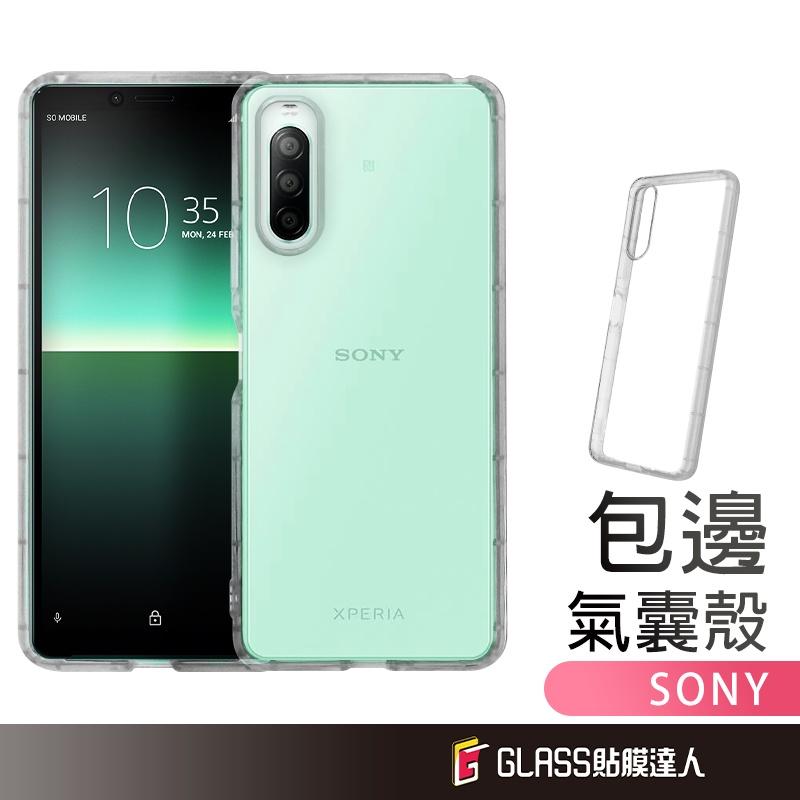 Sony空壓殼 手機殼 適用1 5 10 Plus XZ2P XZP XZ3 XZ2 XZ1 XA2 XA1 Ultra