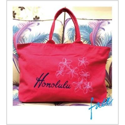 hauoli ハワイアン刺繍ZIPトートバッグ「ホノルル」 フラガール必須アイテム レッスンなどに大活躍 大人ハワイアンなキャンバスZIPトート