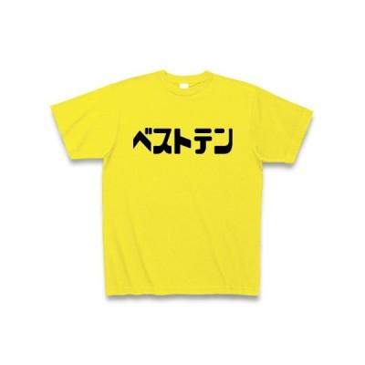 ベストテン Tシャツ(デイジー)