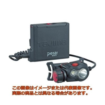 タジマ ペタLEDヘッドライトE301ブラック LEE301BK
