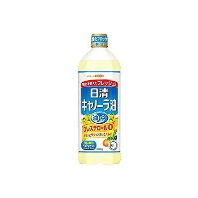 日清キャノーラ油 1000g