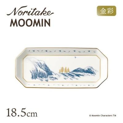 ノリタケ トレイ 18.5cm ムーミンパパ海へいく MOOMIN(TG54806/N-091L) キッチン、台所用品