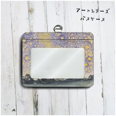 パスケース 社員証入れ 定期入れ アンリ エドモン クロス レディース 可愛い パスケース かわいい メンズ プレゼント パスケース 絵画 個性的