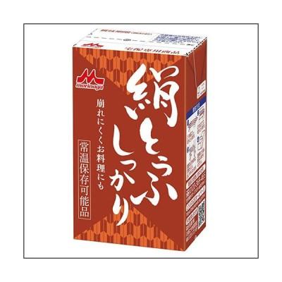 森永絹とうふしっかり250g×12丁入り(常温保存可能)