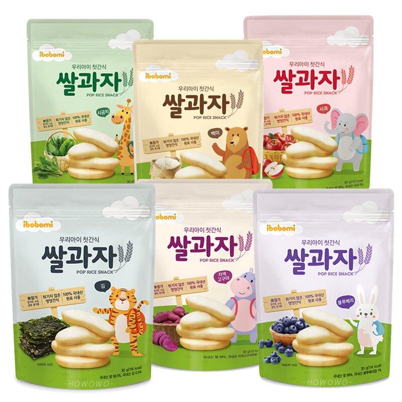 韓國 ibobomi 嬰兒米餅 30g 大米餅 乳酸菌優格點心 片狀 寶寶餅乾 優格餅 優格豆豆餅 0027 副食品