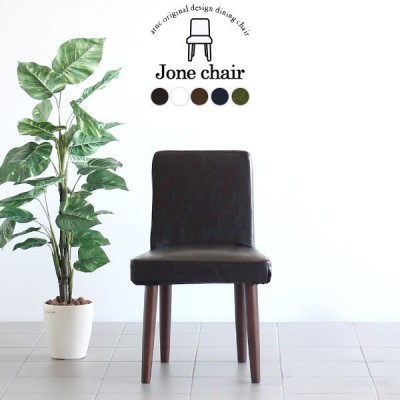 ダイニングチェア 黒 レザー 白 ホワイト ブラック コンパクト 在宅ワーク チェア 北欧 デスク 椅子 木製