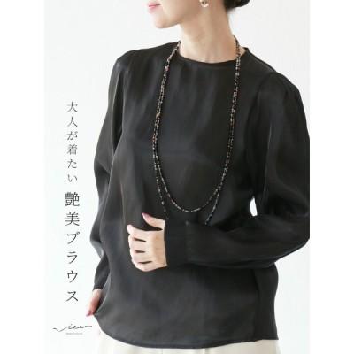 ブラック Vieo おとなが着たい艶美ブラウス3月24日20時販売新作ゆったり レディース Vieo ヴィオ きれいめ シンプル 大人 上品