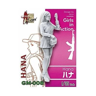 ジルプラ 1/35 ガールズインアクションシリーズ ハナ レジンキット GM-008