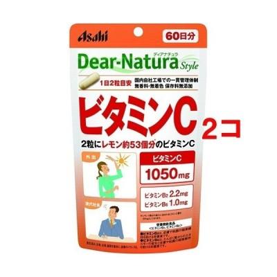ディアナチュラスタイル ビタミンC 60日分 ( 120粒*2コセット )/ Dear-Natura(ディアナチュラ)