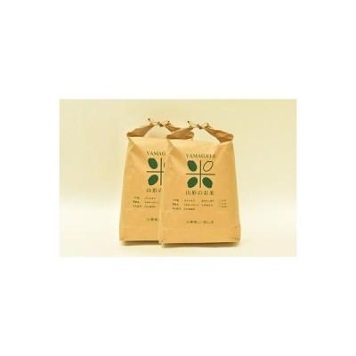 山形県 ふるさと納税 あきたこまち・はえぬき玄米食べ比べセット(計10kg)
