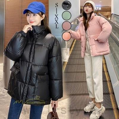 ダウンジャケットレディースダウンコート立ち襟暖かいショート丈軽量ファッション冬アウターコート無地防寒スリムブルゾン冬カジュアルお出かけ