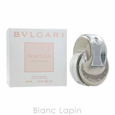 ブルガリ BVLGARI オムニアクリスタリン EDT 65ml [922527/111833/922565]
