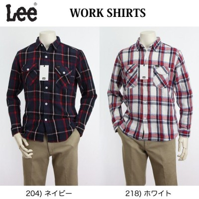 Lee LT0624 ツイルフランネルチェックワークシャツ、長袖シャツ