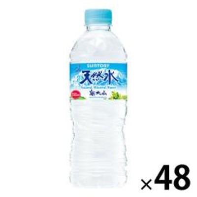 〔送料無料/北海道・沖縄県を除く〕 サントリー 天然水 550ml ペットボトル 48本 (24本入×2 まとめ買い)