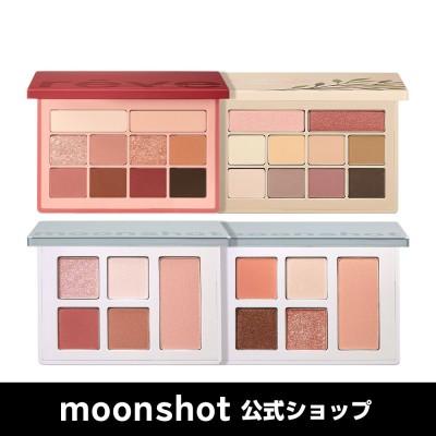 💖[moonshot公式ショップ] 💖ムーンショット パレット集め本品 (ピュアレイヤード レブドパリー ハニーカバーレットアイシャドーパレット) 韓国コスメ