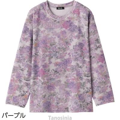 チリメンニットTシャツ シニア向け 婦人用 レディース 2021春夏ファッション