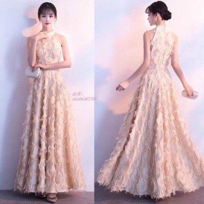 ふわふわフェザー ホルターネック ワンピース 大きいサイズ 結婚式 ロング丈 パーティー ドレス 3L ノースリーブ 二次会 お呼ばれ 2L